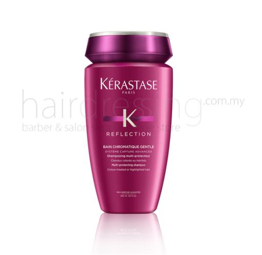 Kerastase Chromatique Gentle Shampoo (250ml)