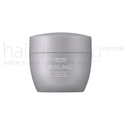 Shiseido Professional Sublimic Adenovital Hair Mask (200g)