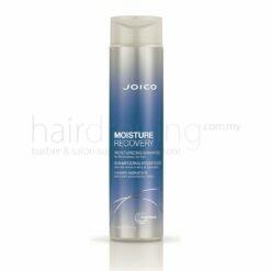 Joico Moisture Recovery Shampoo (300ml)